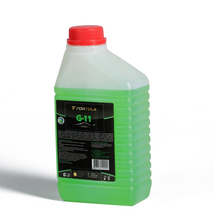 Антифриз FORTELA G-11 зелёный, 1 кг
