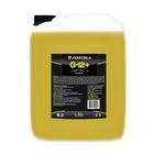 Антифриз FORTELA G-12+ жёлтый, 1 кг