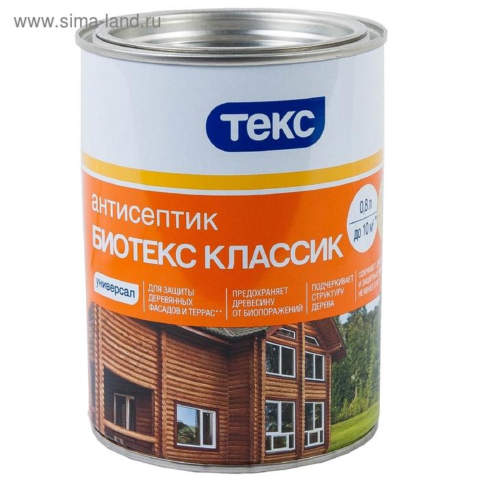 """Антисептик ТЕКС """"Биотекс Классик"""" вишня 0,8 л"""