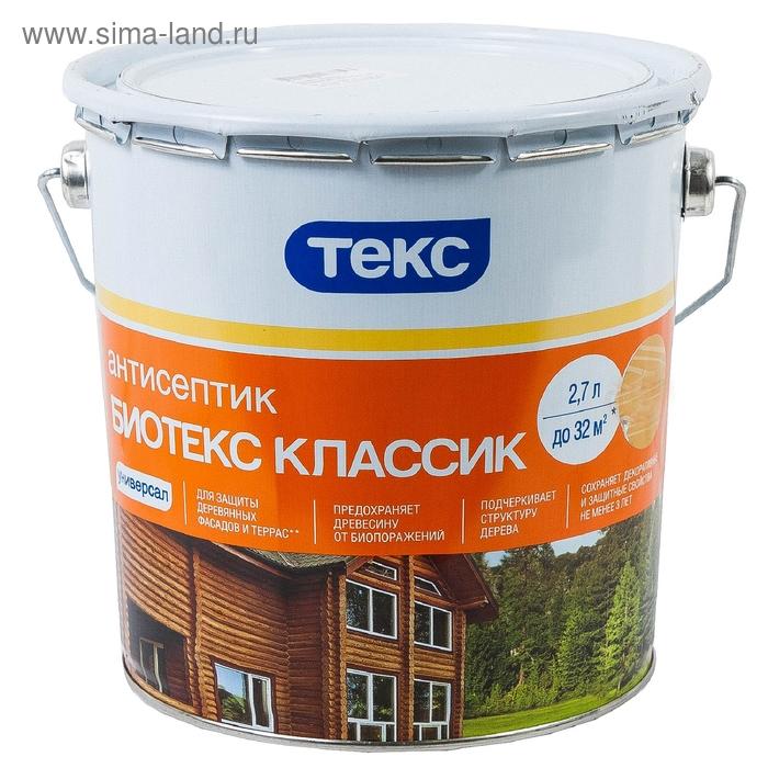 """Антисептик ТЕКС """"Биотекс Классик"""" клён 2,7 л"""