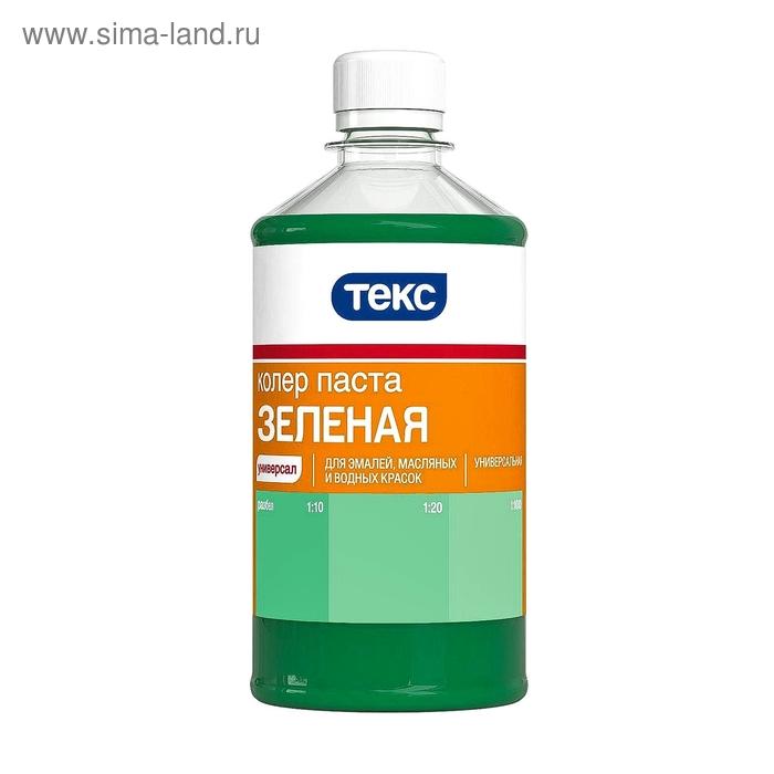 Паста колеровочная ТЕКС универсальная зеленая 0,5 л