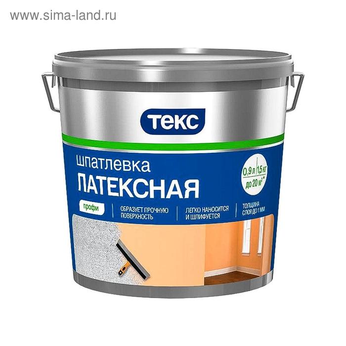 "Шпатлевка ТЕКС латексная ""Профи"" 1,5 кг"