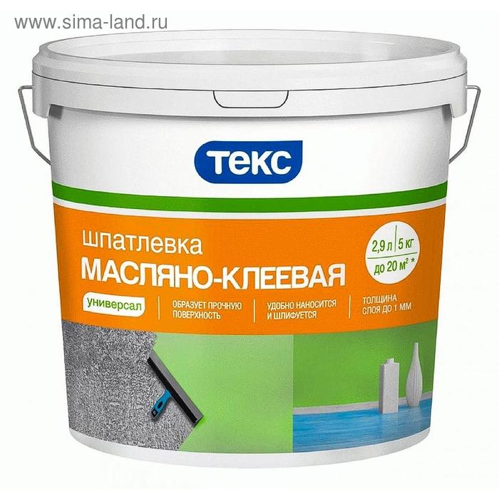 "Шпатлевка ТЕКС масляно-клеевая ""Универсал"" 5 кг"