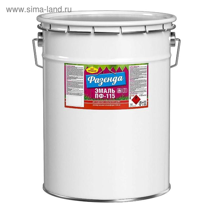 """Эмаль ТЕКС ПФ-115 """"Фазенда"""" зелёная, 20 кг"""