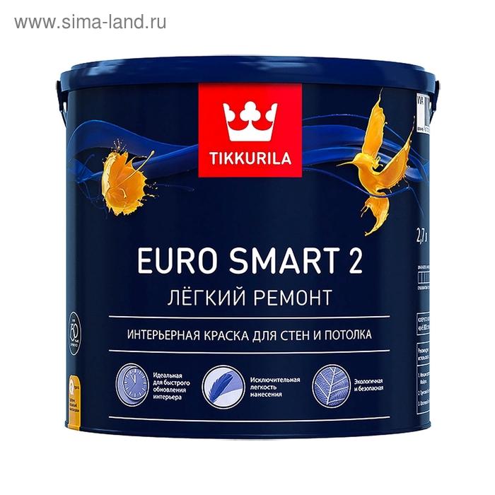 Интерьерная краска Tikkurila EURO 2 2,7 л