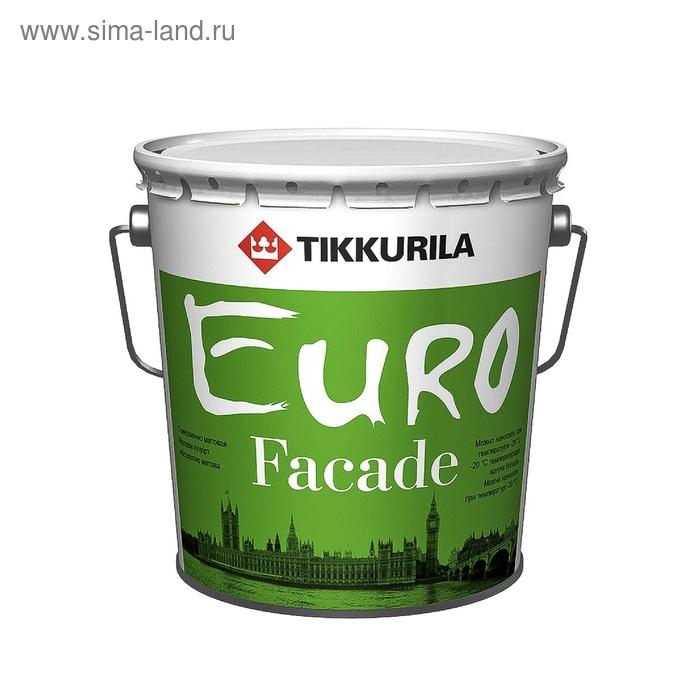 Фасадная краска Tikkurila EURO FACADE 2,7 л
