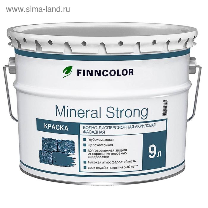 Краска фасадная Tikkurila MINERAL STRONG MRA, 9 л