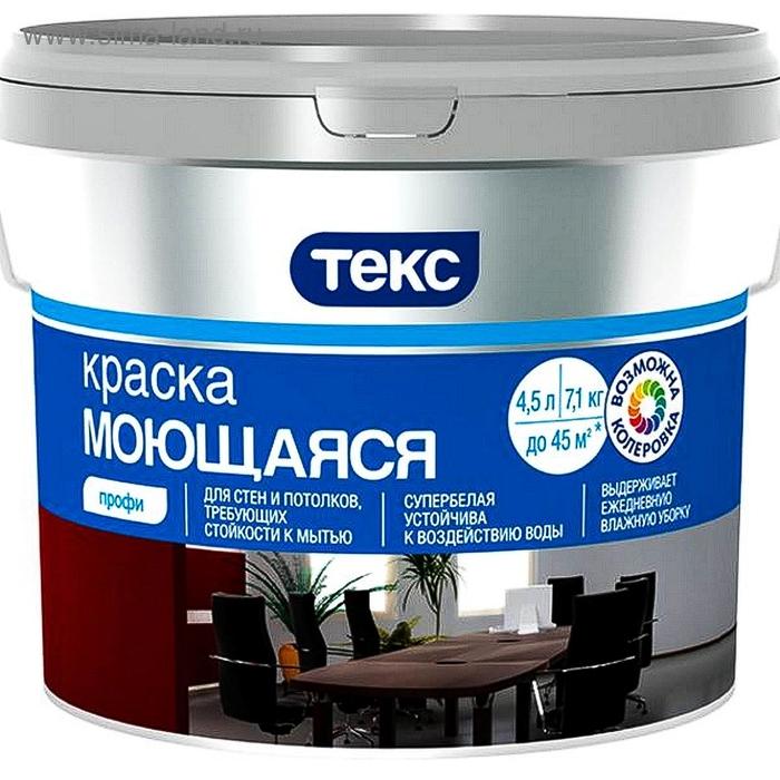 "Краска ТЕКС Моющаяся ""Профи""  4.5 л"