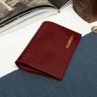 Обложка для паспорта, бордовый крокодил