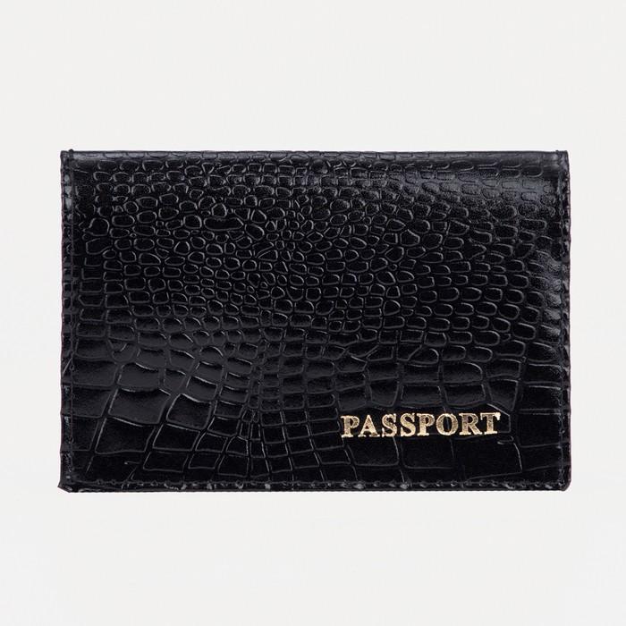 Обложка для паспорта, чёрный крокодил