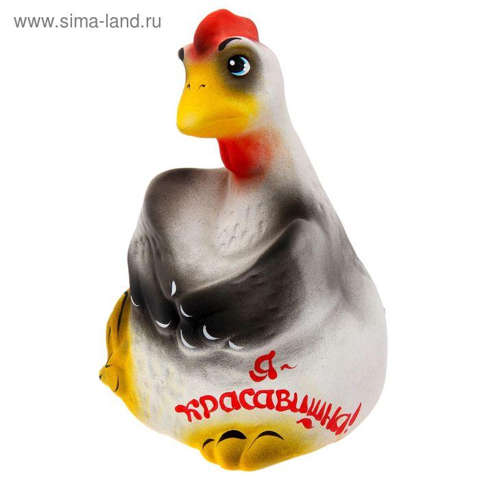 Копилка курица «Красавишна» 25*16см