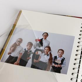 """Фотоальбом """"Самый лучший класс"""", 10 магнитных листов, 25 × 19 см - фото 2140461"""
