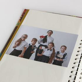 """Фотоальбом """"Самый лучший класс"""", 10 магнитных листов, 25 × 19 см - фото 2140462"""