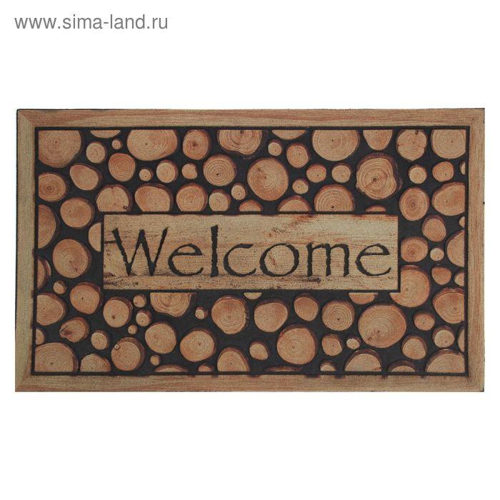 "Коврик придверный 45х75 см ""Welcome. Дерево"""