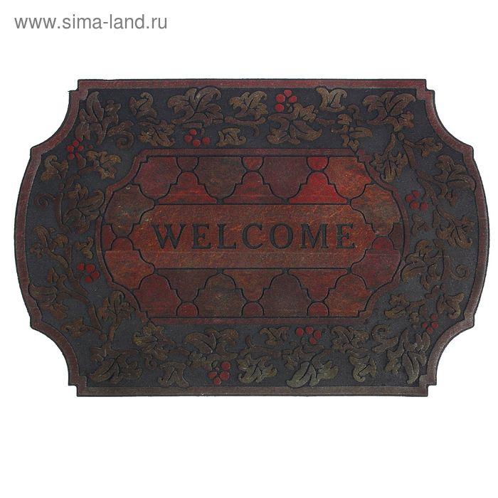 """Коврик придверный 59х88 см """"Welcome. Веточки"""""""