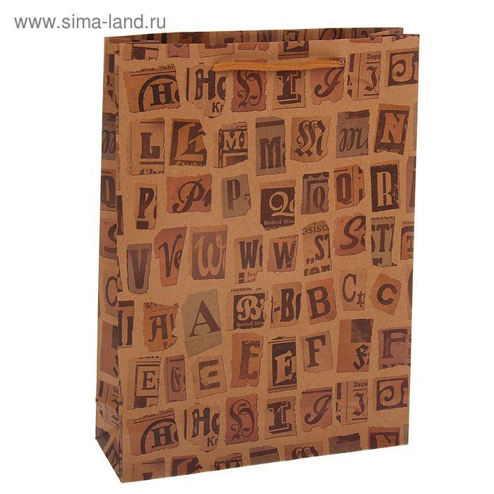 """Пакет крафт """"Буквы"""", 19 х 25 х 8 см"""