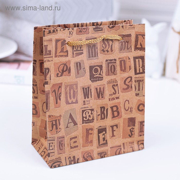 """Пакет крафт """"Буквы"""", 12 х 15,5 х 5,5 см"""