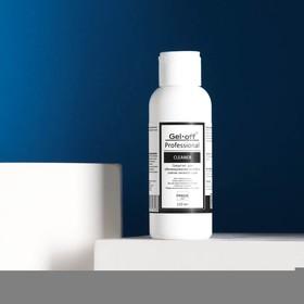 Средство для обезжиривания ногтей и снятия липкого слоя Gel-off Cleaner Professional, 110 мл