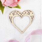"""Pendant carved under the signature""""Heart"""""""