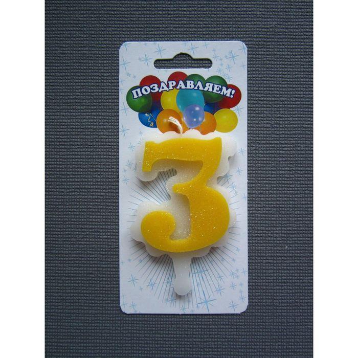 """свеча для торта цифра """"Облако"""" лимонная """"3"""", большая"""