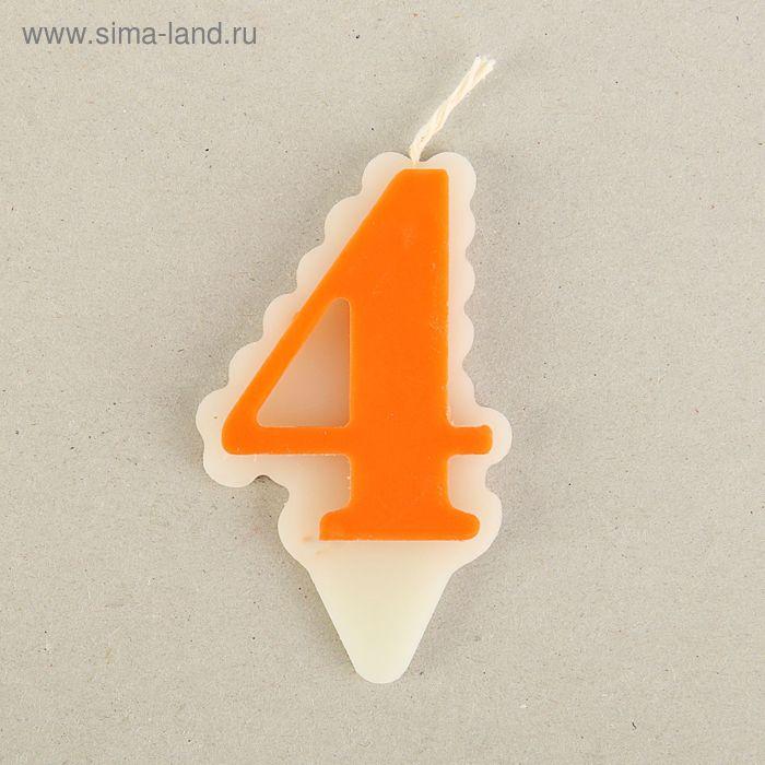 """Свеча для торта цифра """"Облако"""" оранжевая """"4"""", большая"""