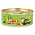 Влажный корм CLAN  FAMILY для кошек, паштет из ягнёнка, ж/б, 100 г