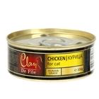 Влажный корм CLAN De File для кошек, курица, ж/б, 100 г