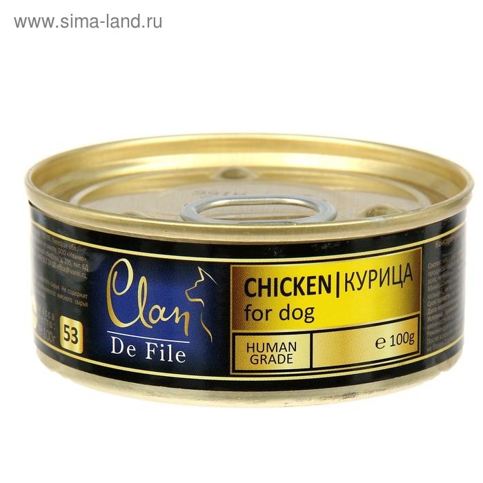 Консервы для собак CLAN De File курица, 100 г