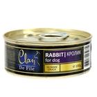 Консервы для собак CLAN De File кролик, 100 г