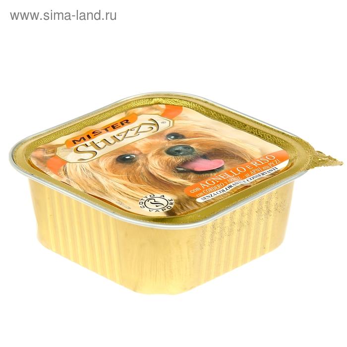 Консервы для собак MISTER STUZZY DOG с ягненком и рисом, алюпак, 150 г