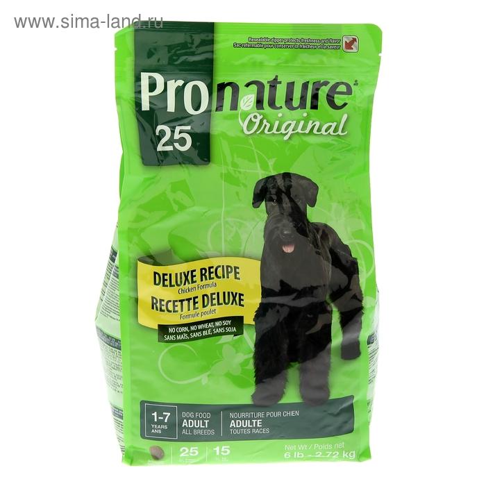 Pronature 25 корм для собак , цыпленок без сои, пшеницы, кукурузы  2,72 кг