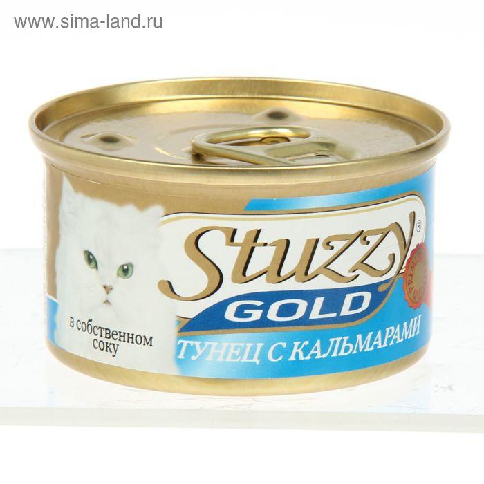 Влажный корм STUZZY GOLD для кошек, тунец с кальмарами в собственном соку, 85 г