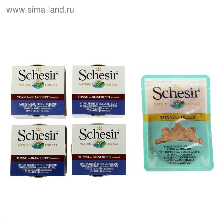 Акция 4+1! Консервы для кошек Schesir  тунец в собственном соку со снеками, 85 г