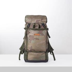 Рюкзак туристический на стяжке шнурком 'Камуфляж', 1 отдел, 3 наружных кармана, объём - 40л, цвет хаки Ош