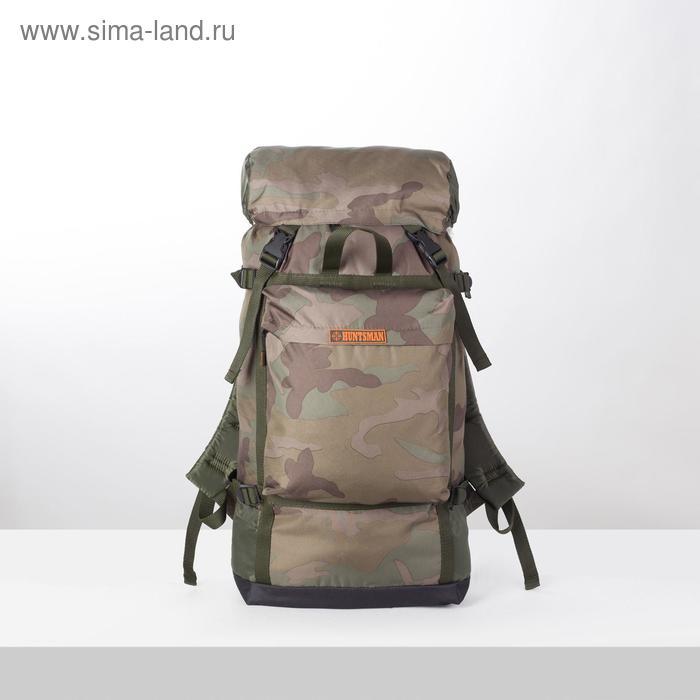 """Рюкзак туристический на стяжке шнурком """"Камуфляж"""", 1 отдел, 3 наружных кармана, объём - 40л, цвет хаки"""
