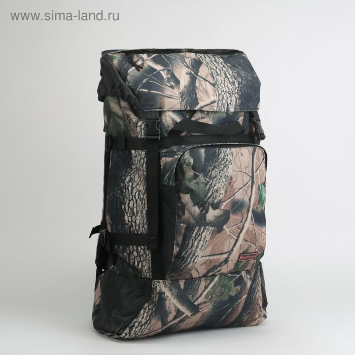 """Рюкзак туристический на стяжке шнурком """"Лес"""", 1 отдел с увеличением, 3 наружных кармана, объём - 50л, цвет хаки"""