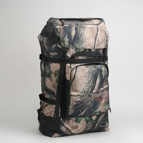 Рюкзак туристический, отдел на стяжке шнурком, с увеличением, 3 наружных кармана, объём - 70л, цвет хаки