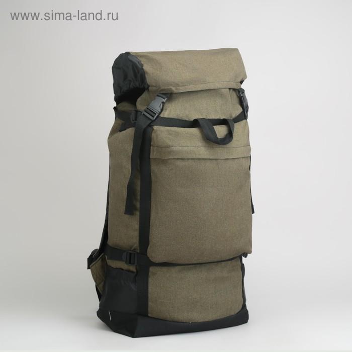 Рюкзак туристический на стяжке шнурком, 1 отдел, 3 наружных кармана, объём - 50л, цвет хаки