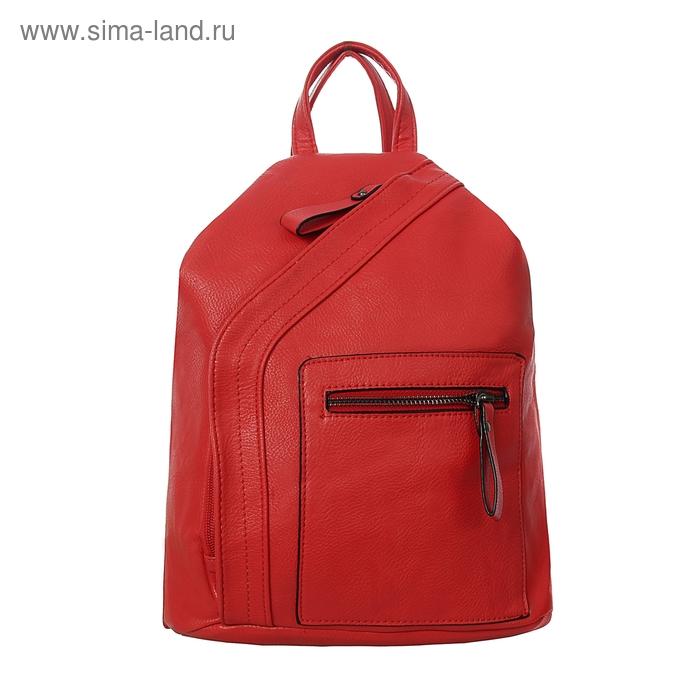 Сумка-рюкзак на молнии, 1 отдел, 2 наружных кармана, красная