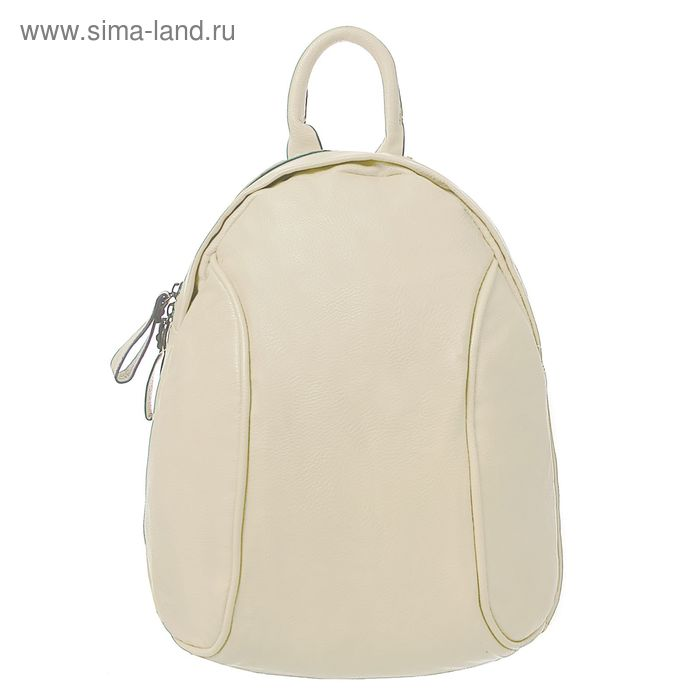 Рюкзак молодёжный на молнии, 1 отдел, 1 наружный карман, цвет молочный