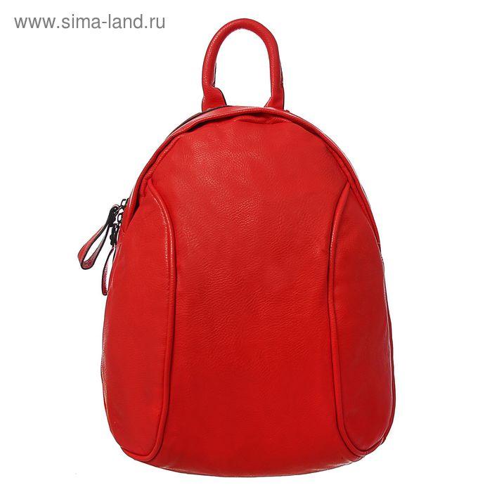 Рюкзак молодёжный на молнии, 1 отдел, 1 наружный карман, цвет коралловый