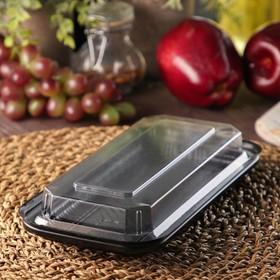 Контейнер одноразовый с крышкой, 24×12×4 см, 750 мл, цвет чёрный