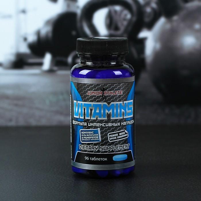 Витамины Юниор, 96 таблеток
