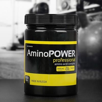 Аминокислоты XXI век Амино Power, 300 капсул
