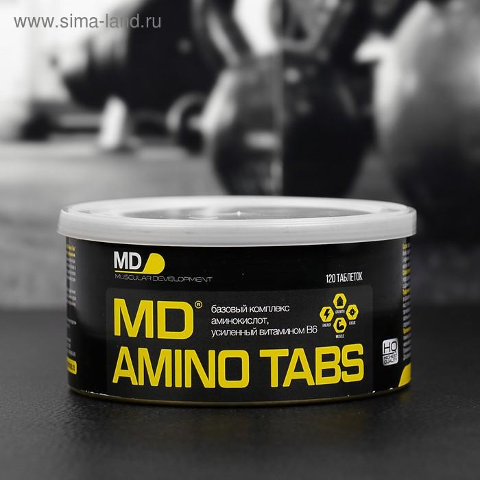Аминокислотный комплекс MD Amino Tabs из сывороточных белков 2500 мг, 120 таблеток