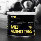 Аминокислотный комплекс MD Amino Tabs 2500 мг, 200 таблеток