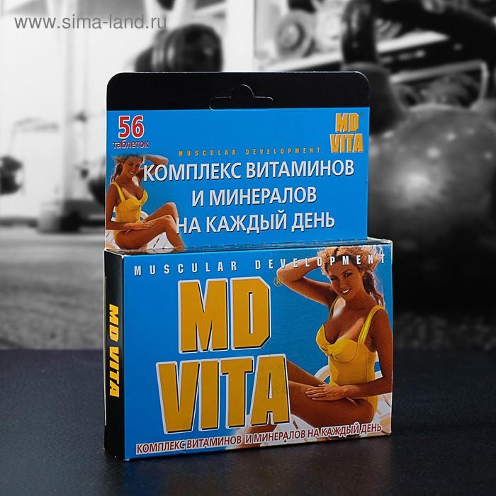 Комплекс витаминов и минералов MD Vita, 56 таблеток