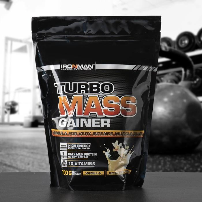 Гейнер Ironman Turbo Mass, ваниль, 700 г - фото 1651026