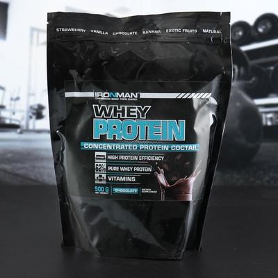 Протеин сывороточный Ironman, шоколад, 500 г