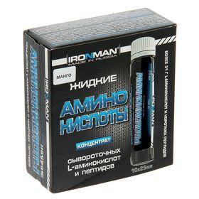 Аминокислоты IRONMAN, манго, 10х25 мл